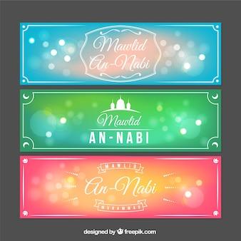 Mawlid bokeh banner luminosi