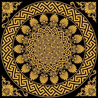 Meandro ornamento greco oro vintage