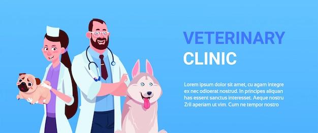 Medici veterinari donna e uomo con cane. modello di concetto di clinica veterinaria