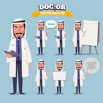 Medico islamico in varie azioni