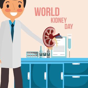 Medico nella giornata di rene del mondo della stanza di consultazione