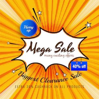 Mega vendita astratta pubblicità sfondo luminoso