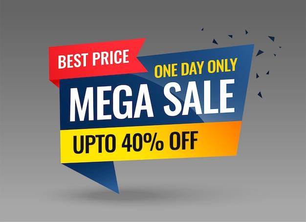Mega vendita banner promozionale modello di progettazione