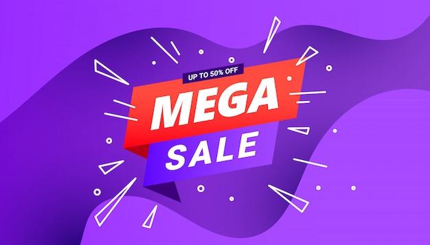 Mega vendita design offerta speciale banner con onde sfumate liquide su una sfumatura lilla