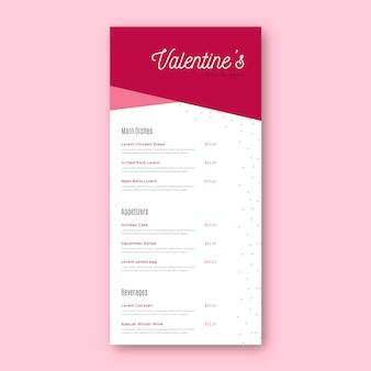 Menu del ristorante di san valentino