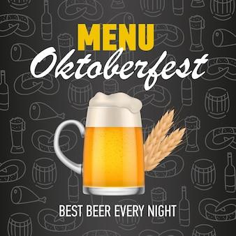 Menu, oktoberfest, birra migliore ogni notte lettering