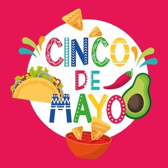Messico cinco de mayo card