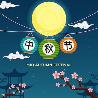 Metà di vettore del modello del fondo di festival di autunno