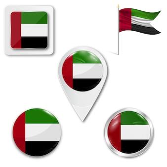 Metta la bandiera nazionale delle icone degli emirati arabi uniti