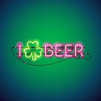 Mi piace il segno al neon della birra