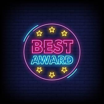 Migliore premio insegne al neon in stile testo vettoriale