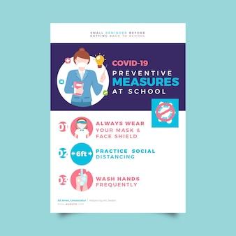 Misure preventive a scuola poster design