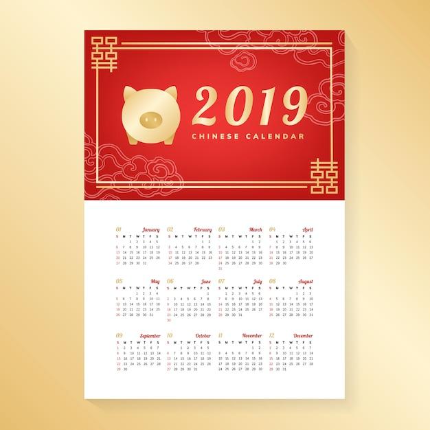 Mockup del calendario cinese