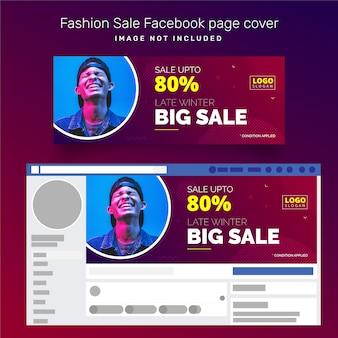 Moda copertina della pagina facebook