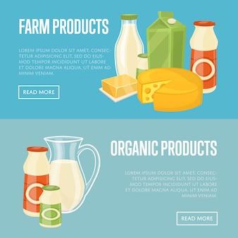 Modelli di siti web di prodotti agricoli e biologici