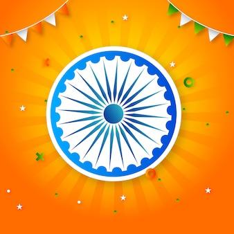 Modello alla moda di tema della bandiera di giorno della repubblica indiana astratta minima