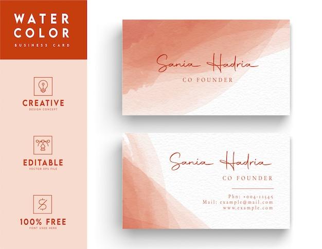 Modello astratto del biglietto da visita di colore di acqua di stile - biglietto da visita marrone chiaro di colore di acqua