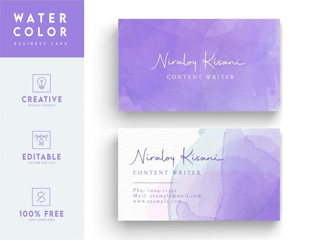 Modello astratto del biglietto da visita di colore di acqua di stile - biglietto da visita viola-chiaro di colore di acqua