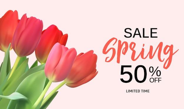 Modello astratto del fondo di vendita della primavera.