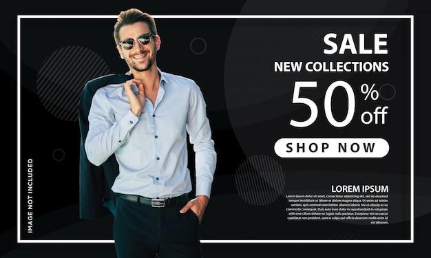Modello astratto dell'insegna di vendite di moda di forma