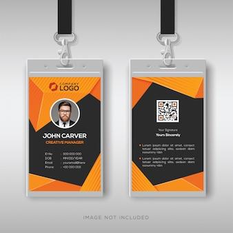 Modello astratto di carta d'identità con stile geometrico