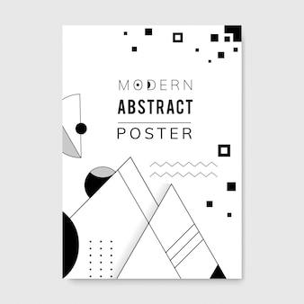 Modello astratto moderno bianco e nero