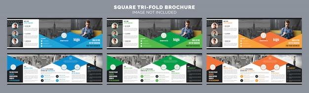 Modello brochure - tre volte quadrato