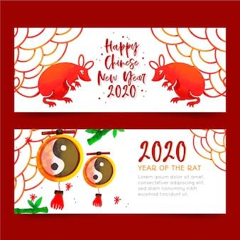 Modello cinese delle insegne del nuovo anno dell'acquerello