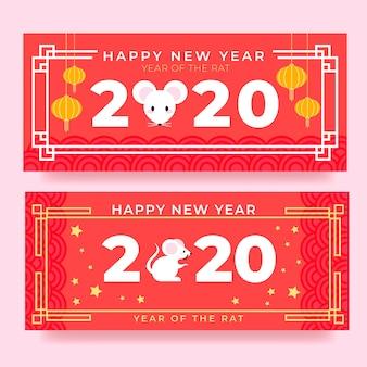 Modello cinese delle insegne del nuovo anno di progettazione piana