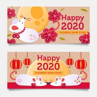 Modello cinese disegnato a mano delle insegne del nuovo anno