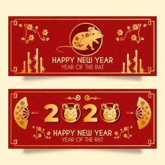 Modello cinese dorato delle insegne del nuovo anno