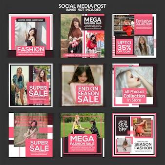 Modello creativo dell'insegna del quadrato di vendita di media sociali
