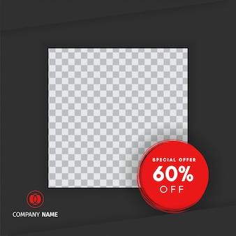Modello creativo di post vendita instagram con un banner astratto bianco