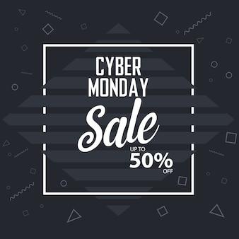 Modello cyber del fondo di vettore dell'insegna di vendita di lunedì
