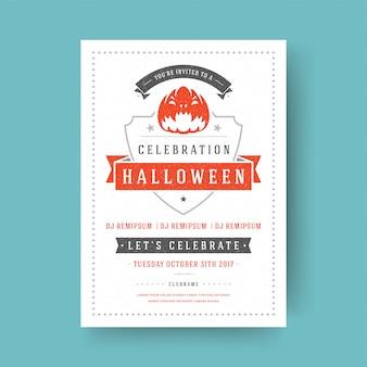 Modello d'annata di tipografia di progettazione del manifesto del partito di notte di celebrazione dell'aletta di filatoio del partito di halloween