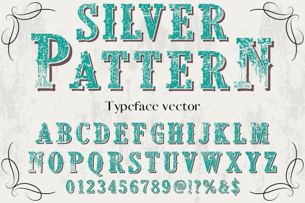 Modello d'argento di disegno di etichetta vintage alfabeto