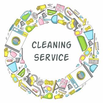 Modello del cerchio di attrezzature per la pulizia