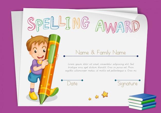 Modello del certificato del premio di ortografia con i bambini e il pastello