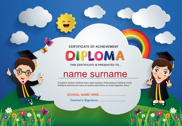 Modello del fondo del certificato del diploma dei bambini in età prescolare
