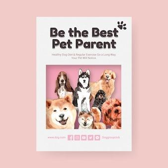 Modello del manifesto della pubblicità del cane dell'acquerello
