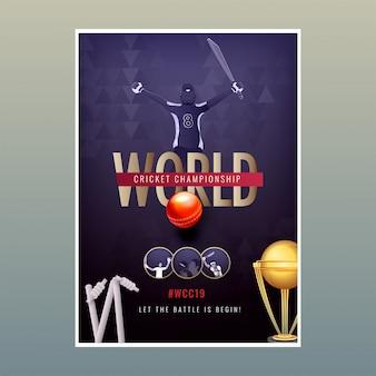 Modello del manifesto di campionato del cricket del mondo, illustrazione di vettore del giocatore del cricket nella posa di conquista