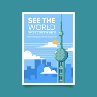 Modello del manifesto per il viaggio con l'illustrazione