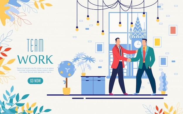 Modello del sito web di team work online startup
