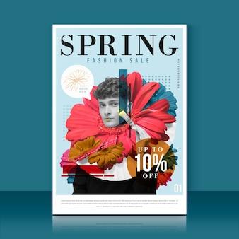 Modello dell'aletta di filatoio di vendita della primavera con la foto