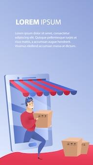 Modello dell'elemento del sito web di consegna dello shopping online