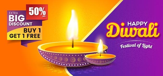 Modello dell'insegna di vendita di festival di diwali