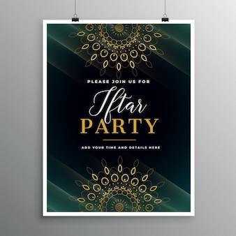 Modello dell'invito del partito iftar del cibo di ramadan