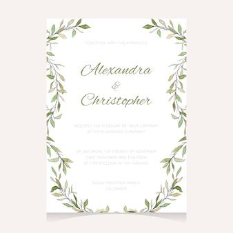 Modello dell'invito di nozze con foglie verdi dell'acquerello