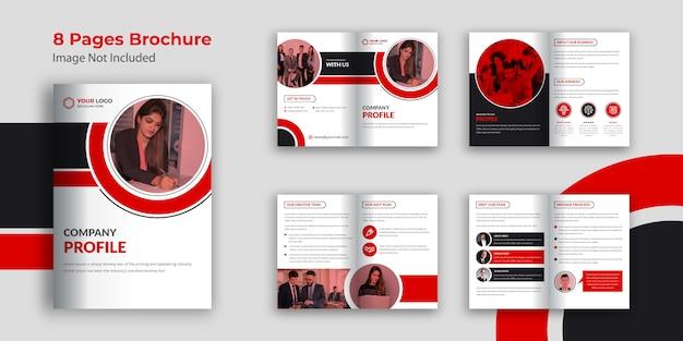 Modello dell'opuscolo del profilo aziendale