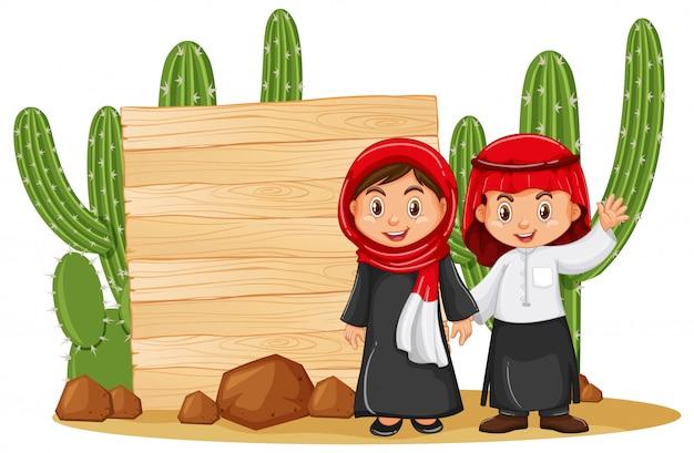 Modello della bandiera con due bambini e cactus